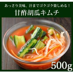 あっさり味の甘酢胡瓜キムチ 500g キュウリキムチ オイキムチ 冷蔵限定 グルメの画像