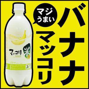 麹醇堂米マッコリ バナナ味750ml (クッスンダン バナナ...