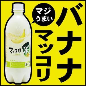 麹醇堂米マッコリ バナナ味750ml×6本セット (クッスン...