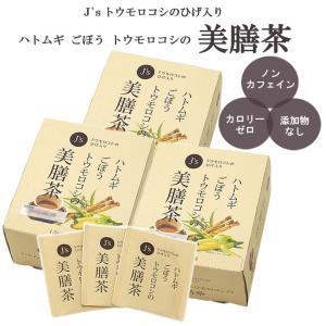 【賞味期限2020年12月6日のため大特価!】とうもろこし茶 J'sトウモロコシのひげ入り美膳茶60g(1.5g×40包)×3箱セット J.ノリツグさんプロデュース! kimuyase