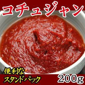 自然派手作りコチュジャン200g キムチ鍋 チゲに 【冷蔵・...