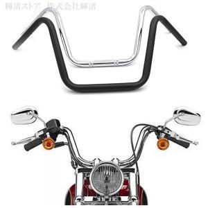 【素材】 製品の材質:鉄金属 製品重量:1350グラム  【備考】 こちらのハンドルバーの径は1イン...