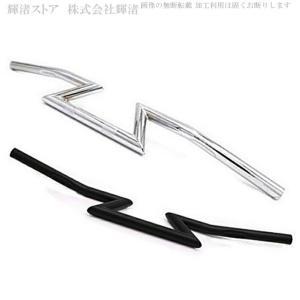 【材質】 製品の材質:鉄金属 製品重量:870グラム  【備考】 こちらのハンドルバーの径は約22m...