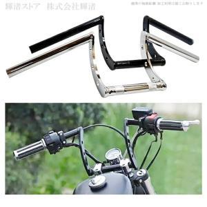 バイク用 ハンドルバー 7 汎用 1インチ(25.4mm) ドリルド アップ  ハーレー ドラッグス...