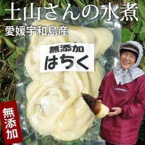 愛媛宇和島産 はちく水煮180g(無漂白・薬品不使用) 淡竹(はちく)はエグミが少なく歯切れがよい品種