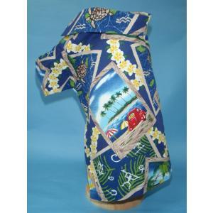 TG-13-B 犬服 /オリジナル / アロハシャツ / ハワイで購入した生地使用 【ハンドメイド】小型犬/チワワ・ポメラニアン|kinako-mitsumame