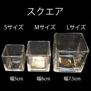 キャンドル用ガラス容器 【キューブ】スクエアM (フィルム付)|kinaricandle|02