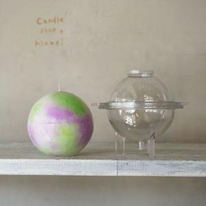 キャンドル制作用モールド ボール形 直径8cm (ポリカーボネイト製) kinaricandle