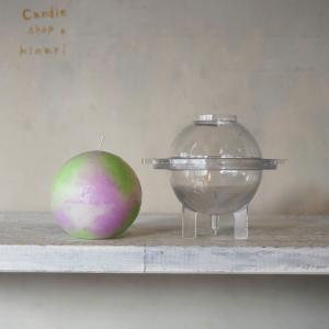キャンドル制作用モールド ボール形 直径6.5cm (ポリカーボネイト製) kinaricandle