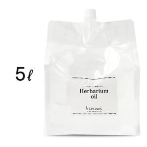 ハーバリウムオイル 5L 【 ハーバリウム オイル 5000ml 液 材料 資材 原料 ミネラルオイル 用 専用 流動パラフィン 380# 業務用 花材 キット 】|kinaricandle
