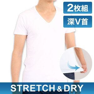 メンズ インナーシャツ 半袖 深Vネック 2枚組 白 M L...