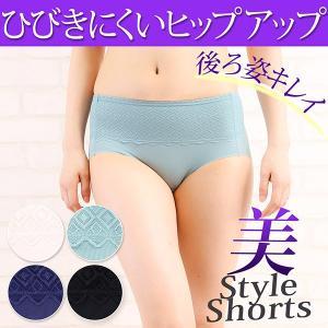 レディース ショーツ ひびきにくい レース ヒップアップ 美 Style Shorts 全4色 M L