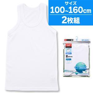 仮面ライダーエグゼイド 涼感インナー ランニングシャツ 2枚...
