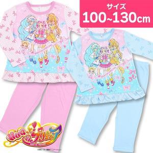 HUGっとプリキュア スムースパジャマ 長袖 上下セット ピンク サックス 100 110 120 ...