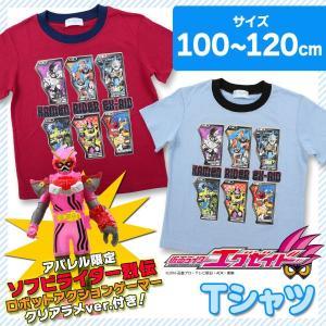 仮面ライダーエグゼイド 玩具付きTシャツ 半袖 ロボットアク...