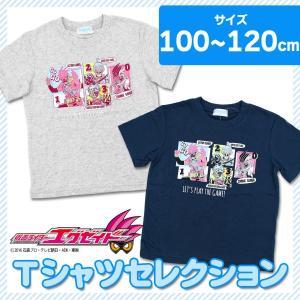 仮面ライダーエグゼイド Tシャツセレクション コミック 半袖...