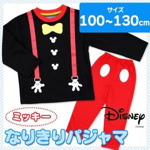 ディズニー パジャマ なりきり ミッキー 上下セット