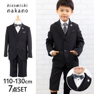 入学式 スーツ 男の子 ブラックフォーマル 7点セット 11...