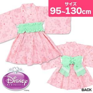 アリエル 浴衣ドレス 女の子 綿100% 作り帯 ピンク 95cm 100cm 110cm 120cm 130cm
