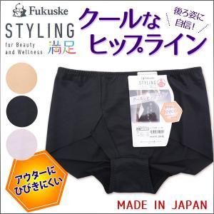 スタイリング満足 スタンダード型 ヘム ショーツ 日本製 Fukuske フクスケ