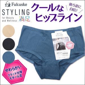 スタイリング満足 スタンダード型 モダール混 ショーツ Fukuske フクスケ