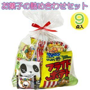 300円(税抜) お菓子 詰め合わせ 駄菓子 セット...
