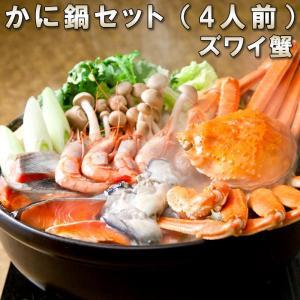 かに鍋セット(4人前)A ズワイ蟹 カニ 鮭 蟹真丈 イカ真丈 鶏もも肉 うどんの画像