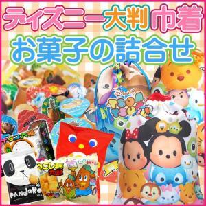 300円 ディズニー 巾着 お菓子の詰合せ セット ミニタオル kinchan