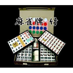 麻雀牌  竹 麻雀パイ  脳トレ 指先のエクササイズにもってこい|kinchan