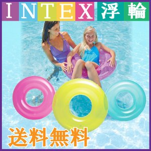 メール便 送料無料!!代金引換はできません。 INTEX カラー浮き輪♪  【サイズ】76cm 【対...