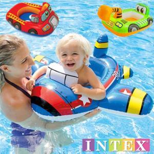 メール便 送料無料 INTEX(インテックス) キディフロート 浮輪|kinchan