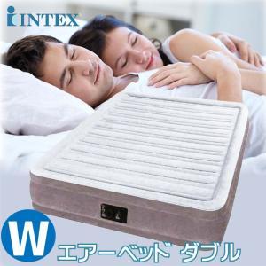 INTEX(インテックス) エアーベッド フルコンフォート ダブルサイズ 電動式 グレー|kinchan