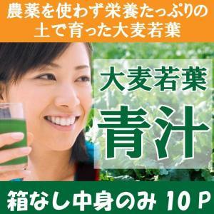 送料無料 お買い得 箱なし 大麦若葉の青汁3g×20袋 代引き不可 メール便発送|kinchan