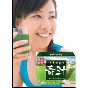 青汁 大麦若葉 大麦若葉の青汁  3g×63袋入 kinchan