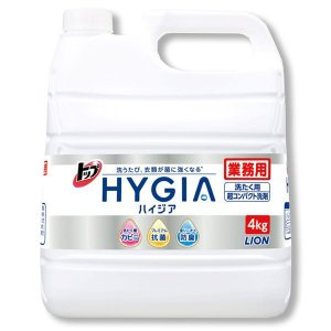 【洗濯洗剤】ライオントップHYGIA(ハイジア)業務用4kg