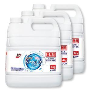 【洗濯洗剤】ライオントップNANOX(ナノックス)業務用4kg×3本(ケース販売)