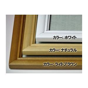 108ピースパズル用額縁(木製フレーム)|kindaicom
