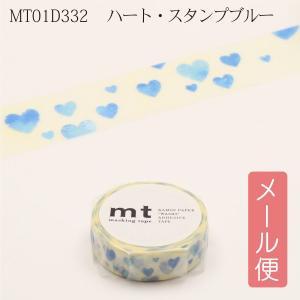 mt 1P ハート・スタンプブルー メール便可 MT01D332 クリックポスト マスキングテープ ...
