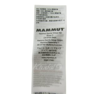 MAMMUT GORE-TEX Pro Meron Jacket マウンテンパーカー ブルー サイズ:M (三宮店) 190802|kindal|06