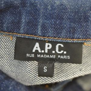 A.P.C. デニムジャケット インディゴ サイズ:S (堀江店) 190606|kindal|05