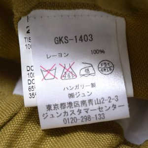 CARVEN ショートパンツ ベージュ サイズ:38 (恵比寿店) 190628|kindal|05