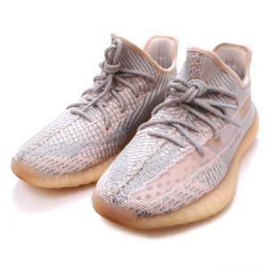 adidas Originals by KANYE WEST YEEZY BOOST 350 V2 イージーブースト FV5578 シンス サイズ:2 kindal
