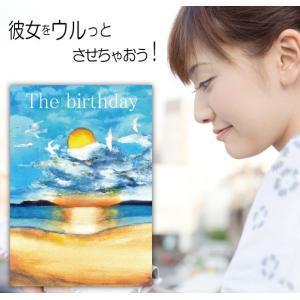 誕生日プレゼント 女性 40代 50代 心に響く絵本 女友達 雑貨 名入れ 名前入り オーダーメイド絵本「The birthday」