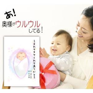 1歳の誕生日プレゼントでママとパパを感動させちゃう心が温まる絵本!  ●オリジナル絵本「うまれてきて...