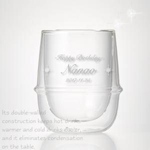 名入れ KINTO ダブルウォール グラス コーヒーカップ 使いやすさ をきわめたデザイン Sサイズ