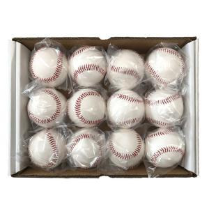 サインボール 野球 12個入 1ダース 硬式球 野球ボール 寄せ書き サイン用