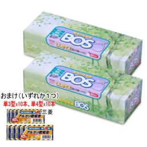 驚異の防臭袋BOS(マルチタイプ・箱型) LLサイズ(35cm×50cm) 60枚入x 2個セット(袋の色:白)