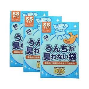 クリロン化成 BOS うんちが臭わない袋ペット用 SSサイズ(17*27cm) 20枚入/3袋セット...