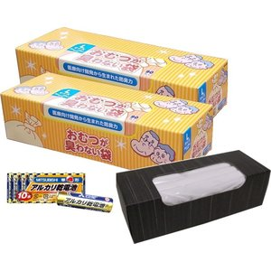 (おまけ:専用化粧箱もしくはアルカリ電池付き!)おむつが臭わない袋BOS(ボス) Lサイズ 90枚入x 2個セット king-depart