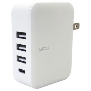 Lazos AC充電器4口(USB-Ax3口 USB-Cx1口) 4.8A ホワイト 1個 /iPhone12 ACアダプター 急速充電【宅急便コンパクト】【送料無料】 king-depart